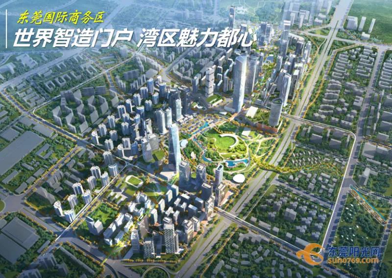 ag环亚集团是黑站|HOMECBD规划校正案通过,未来从这四个方面建设!