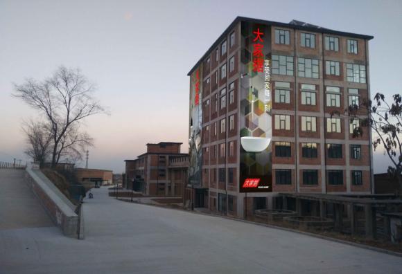 """""""生而设计""""大家据设计小镇北京2018国际设计周分场三大看"""