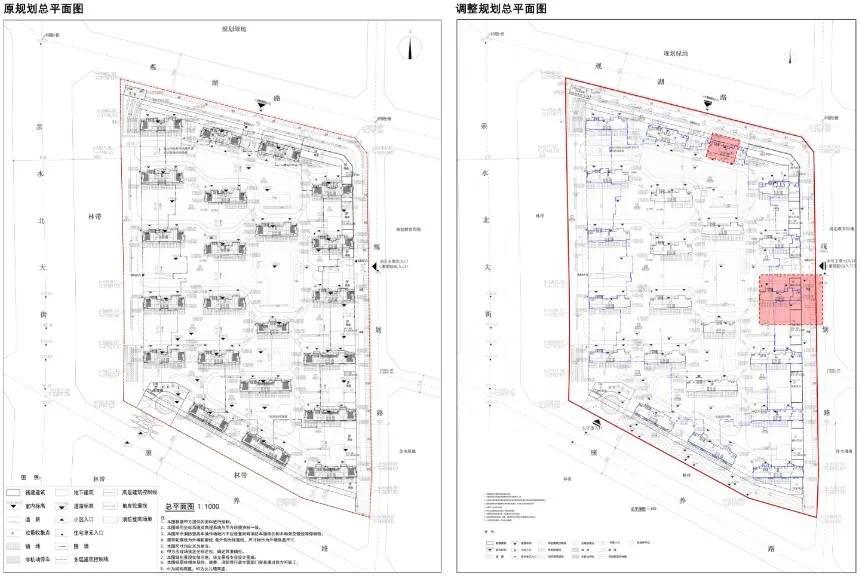 中梁拾光印小区项目局部调整规划方案公示