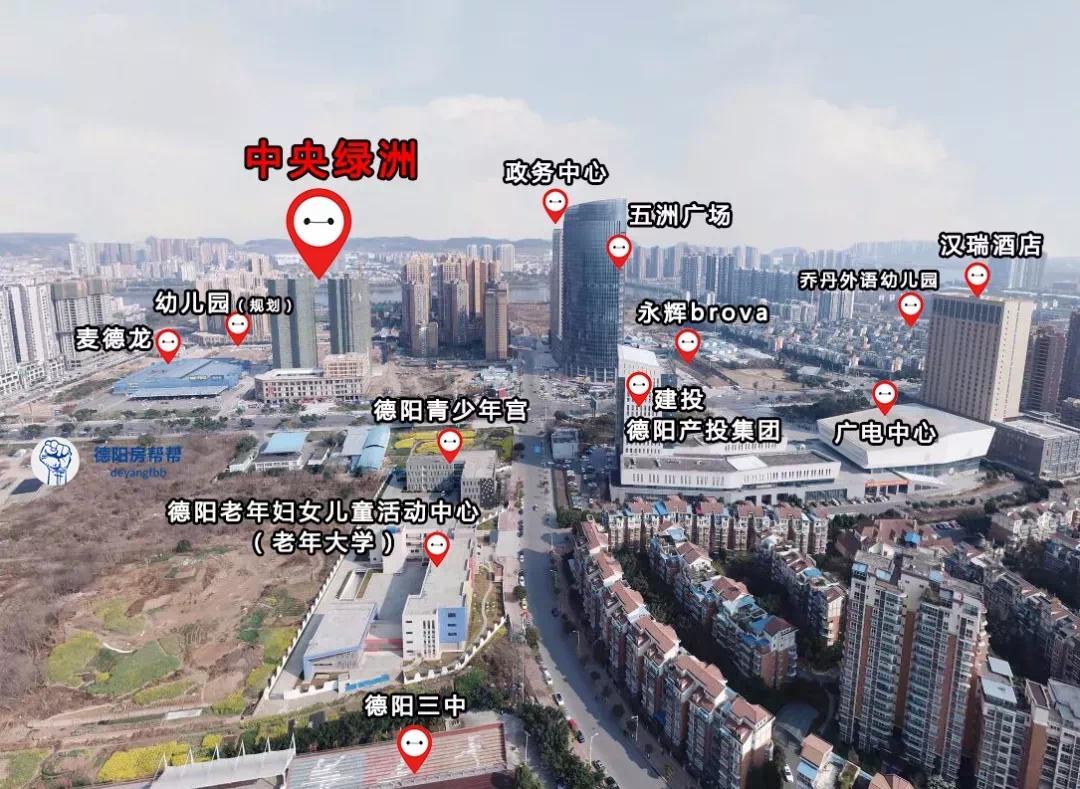 中央绿洲中庭楼王压轴登场,国庆盛惠4%+28888元