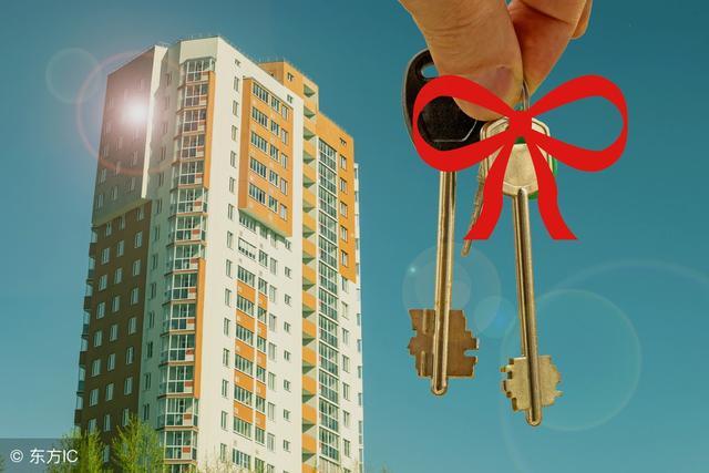长租公寓来了!你是选择租房还是买房?