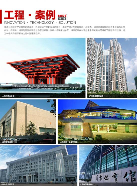 """博德入选""""2018中国家居品牌战略计划"""",广东博德实力雄厚"""