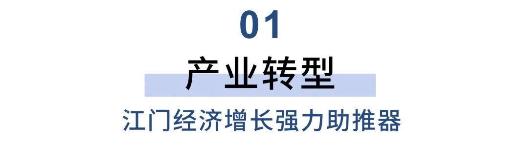 江门市gdp_惠州、珠海、江门、肇庆2020年第一季度GDP生产总值