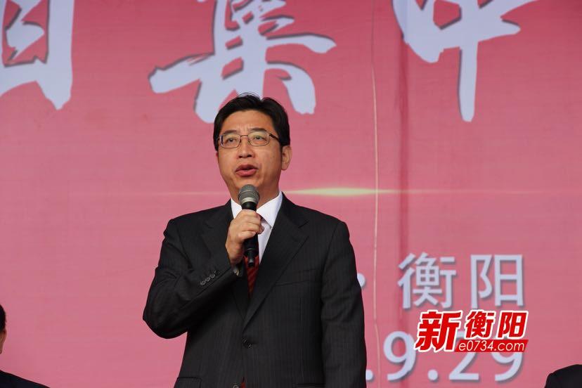 总投资150亿!衡阳北片21个重点项目开工投产