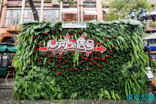蛋壳公寓HOME趴节花式优惠助年轻人温暖过冬