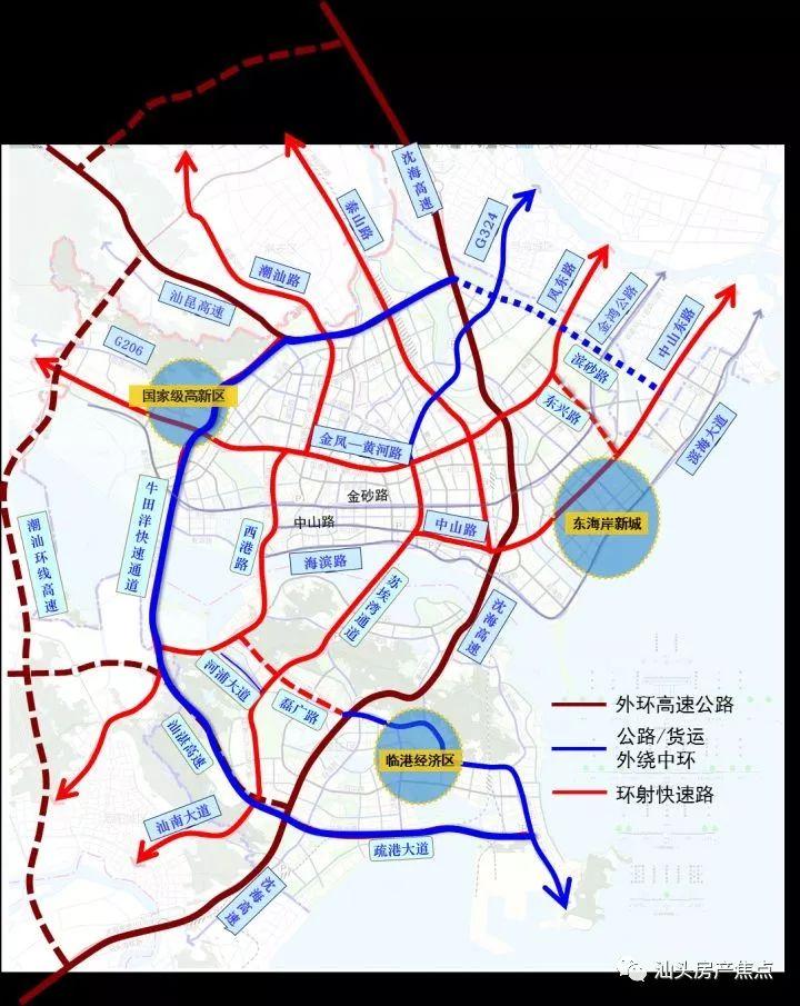 拭目以待!东南西北四大区域将助推汕头发展