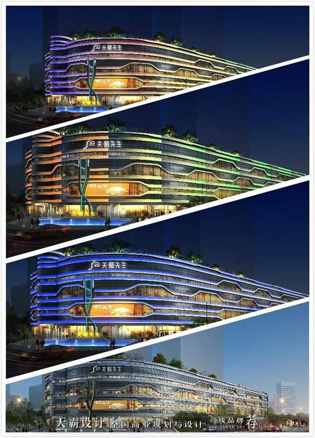 郑州传统商超变身关照先生购物中心设计欣赏