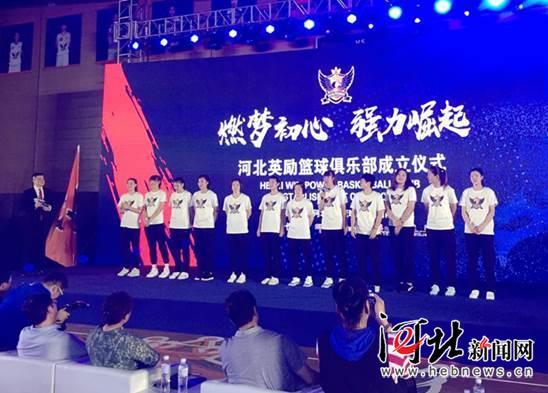 河北省首家职业女子篮球俱乐部落户衡水(图)