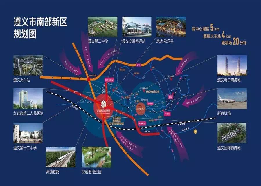 思达·尚街二期一站式婚庆广场打造黔北最完美最具特色的婚庆广场