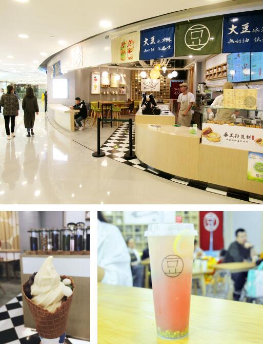 北京apm提升新体验 国庆期间亮点纷呈