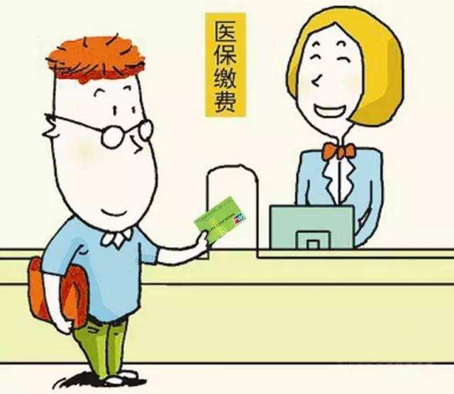2019桂林城鄉居民基本醫保開始繳費 個人標準比去年增40元