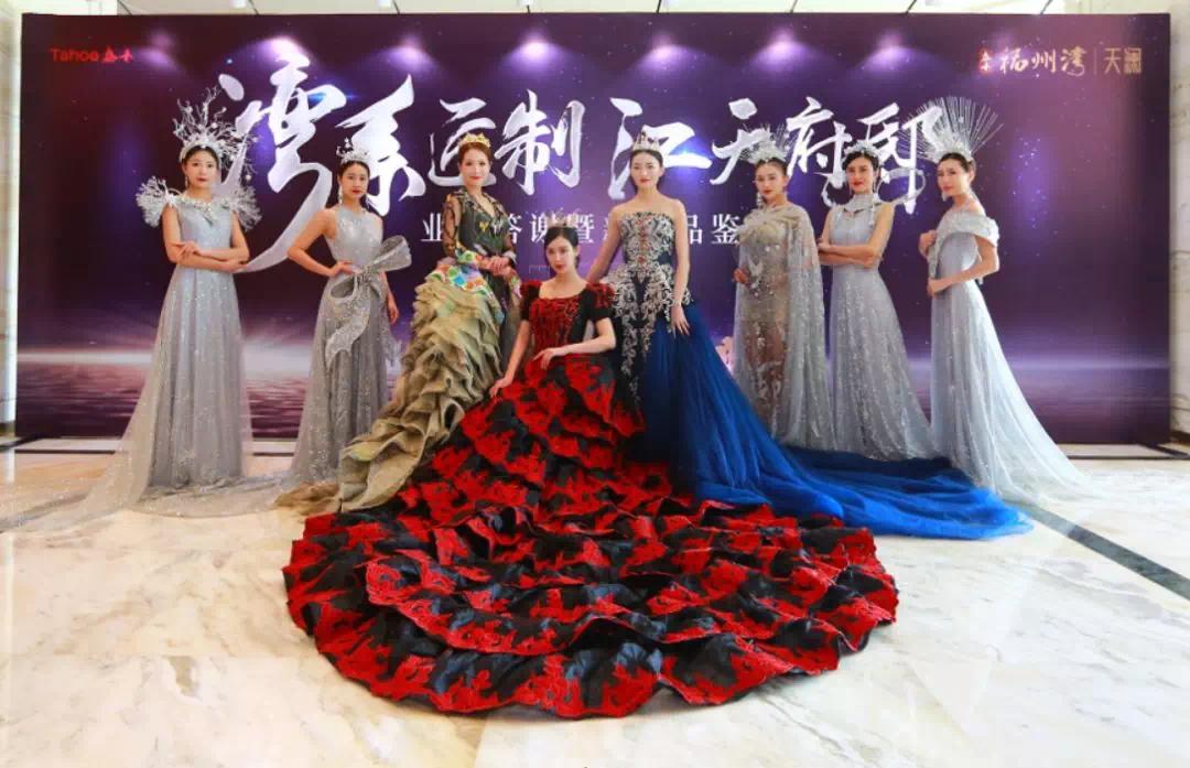 泰禾湾系豪宅 全国首映 再领文化豪宅设计先河