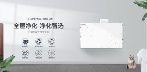 《【摩登3注册平台】特别呈现|奥斯博格新风助力香港置地共建舒适品质生活!》