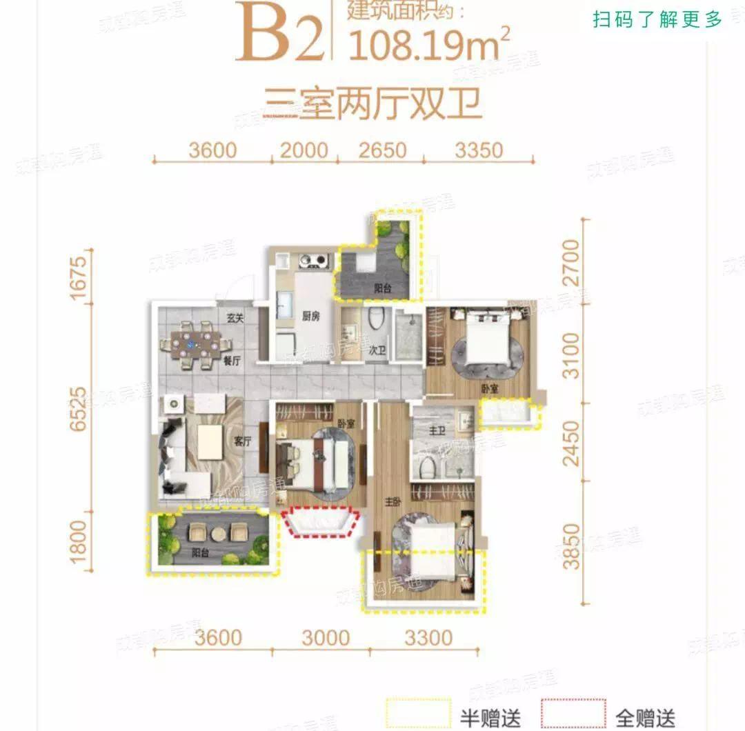 高新区地铁综合体盘+龙湖物业,均价1.45万,定位有点尴尬!