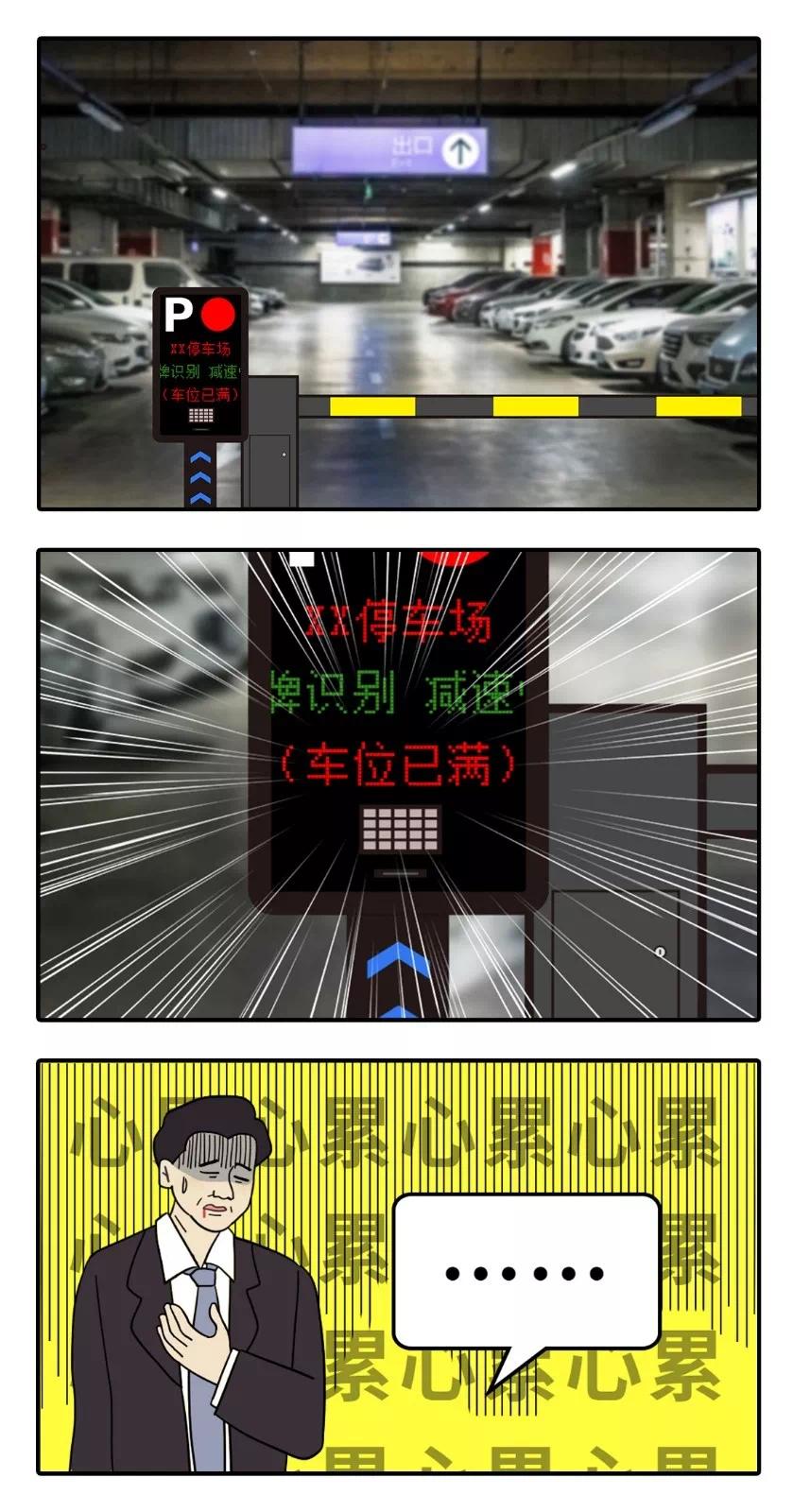 深圳将新增2370个宜停车泊位!