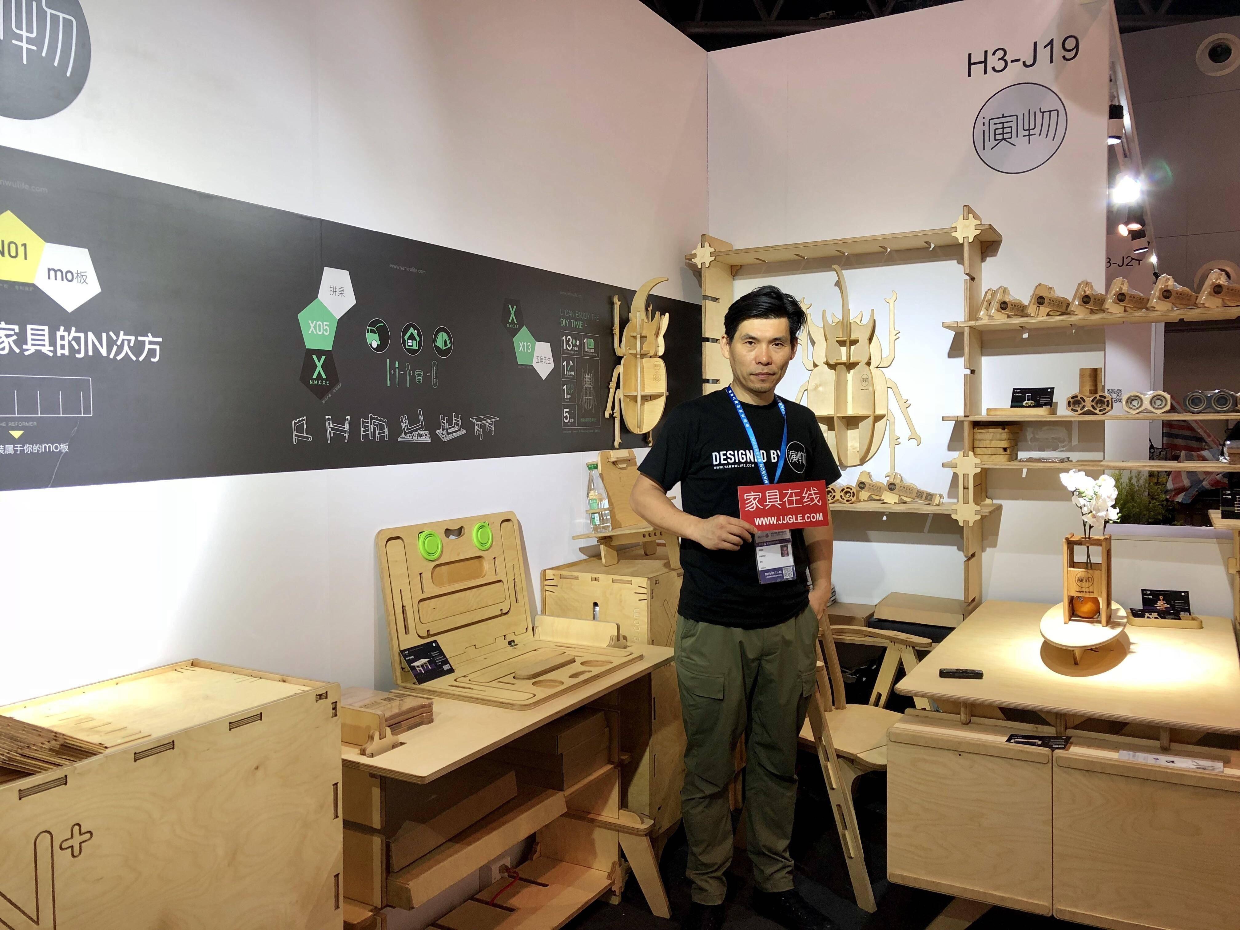 浦东家居双展展商访谈   演物:设计创造生活