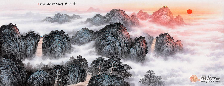 水墨泰山画意浓,当代擅长画泰山的书画家王宁