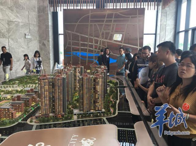 五一楼市:广州中心五区两天一手住宅零成交