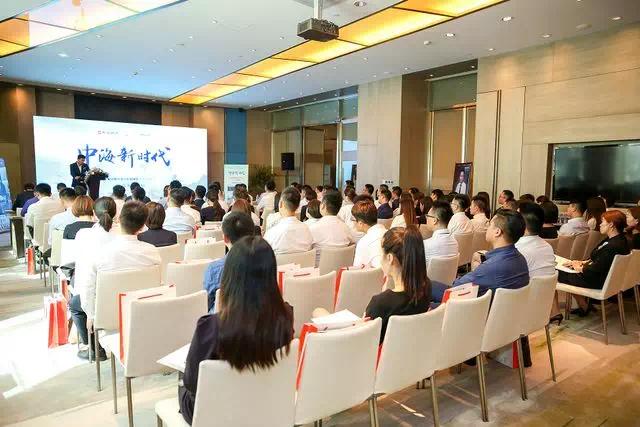 中海独家|500地产精英齐聚凯悦共迎中海新时代!