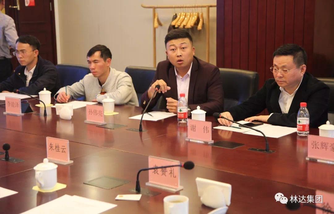 林达集团出席北部地区贵州省劳务协作工作站揭牌仪式