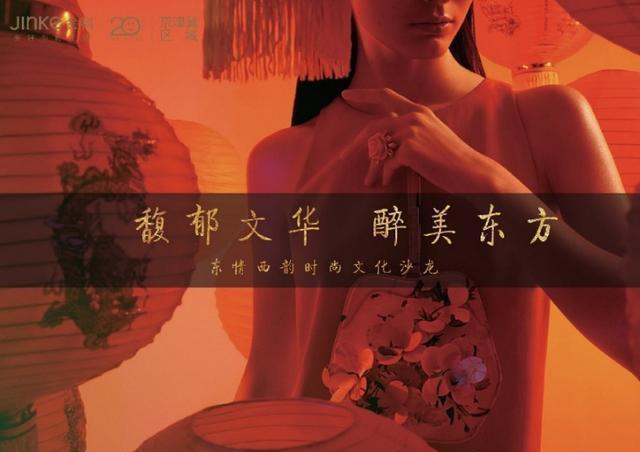 """在这个被""""中国风""""吹过的世界,金科用建筑说着对东方的爱"""