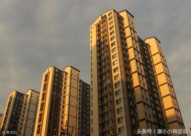 报复性上涨不可能,腰斩也不现实,楼市将迎来房价稳定时期