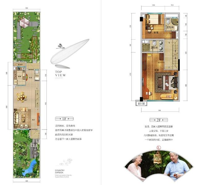 """""""限墅令""""后,主城區再現純別墅項目,低于市場約200萬"""