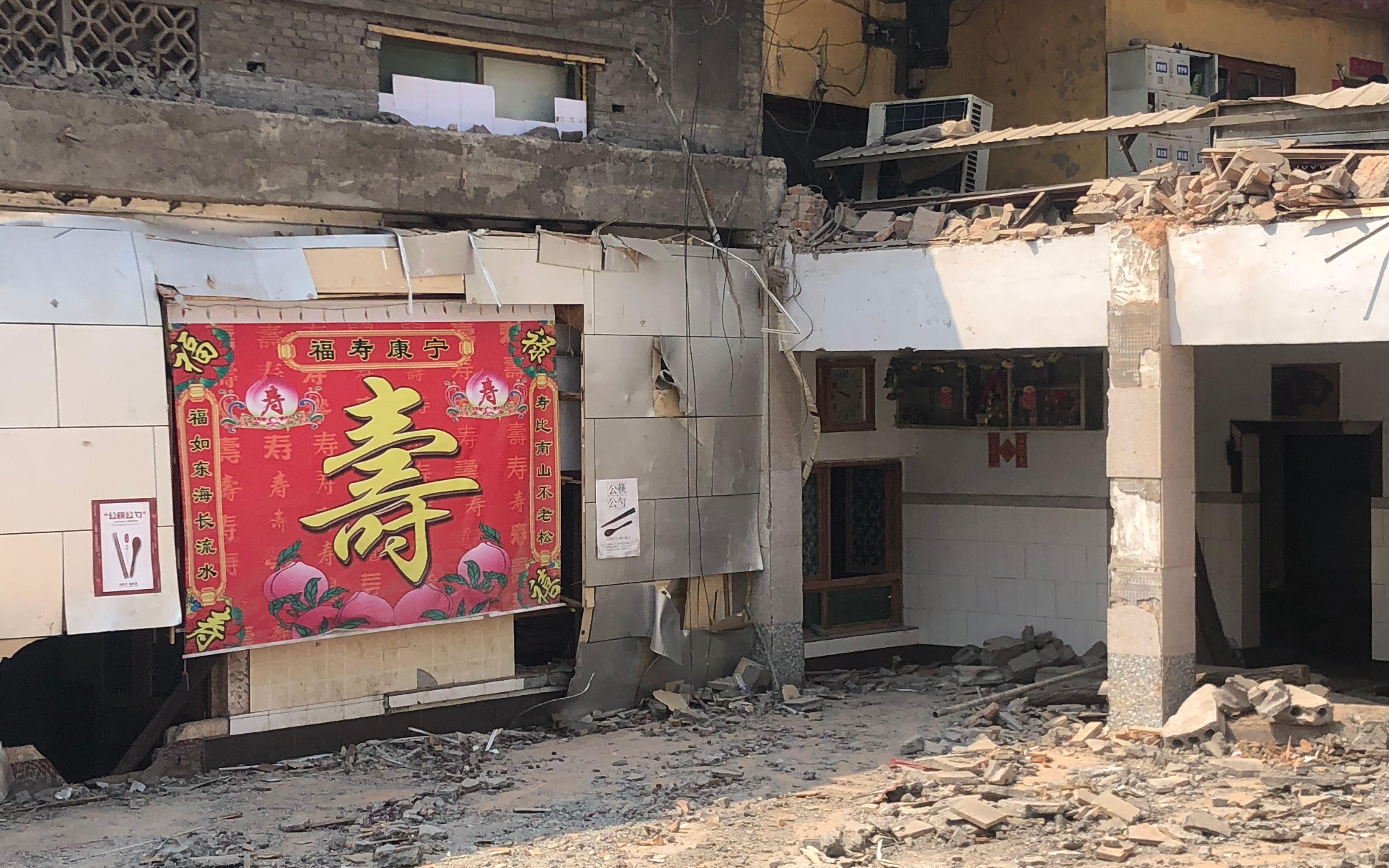 山西临汾饭店坍塌事故36小时全记录-梅州