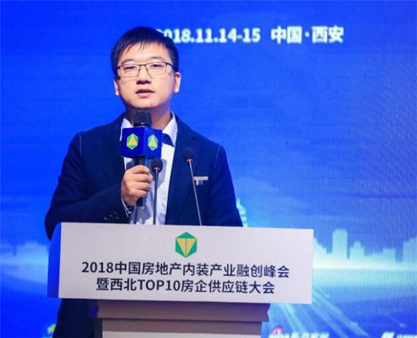 重磅丨中国房地产内装产业融创峰会在西安隆重召开