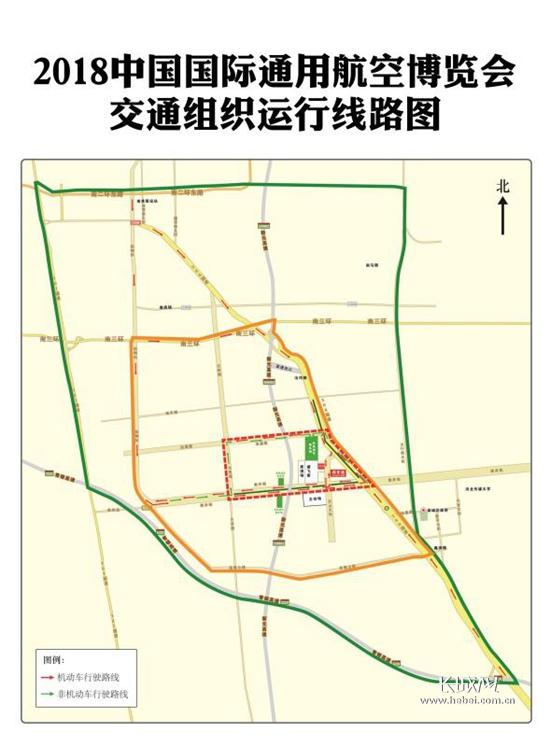 石家庄航展期间周边道路实行交通管制