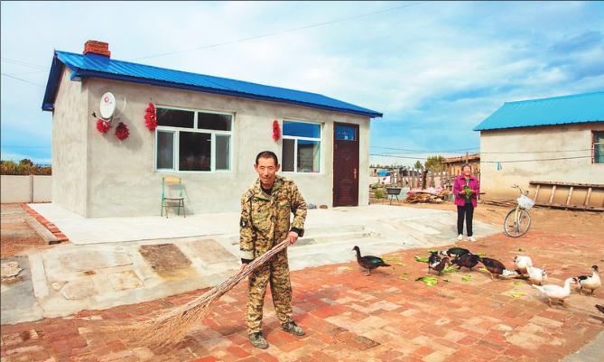 今年黑龙江省农村危房改造开工率达90%