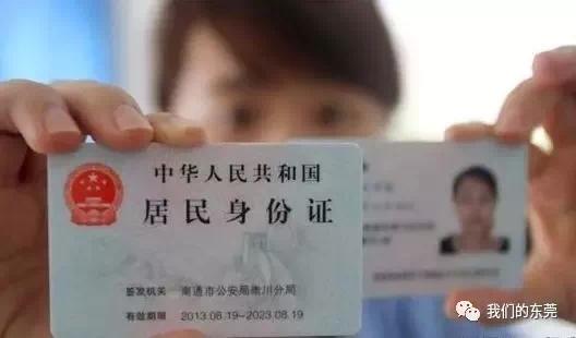 东莞外来人口_同为新一线东莞外来人口超七成重庆户籍人口长期超常住人口