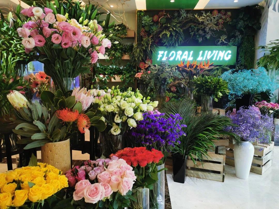 华中花店 | 让生活更美好!