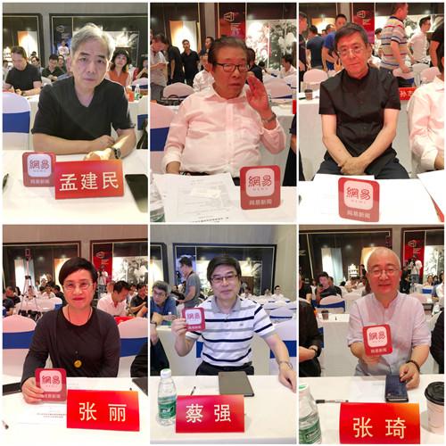 深圳市陈设艺术协会第二届换届选举大会圆满举行