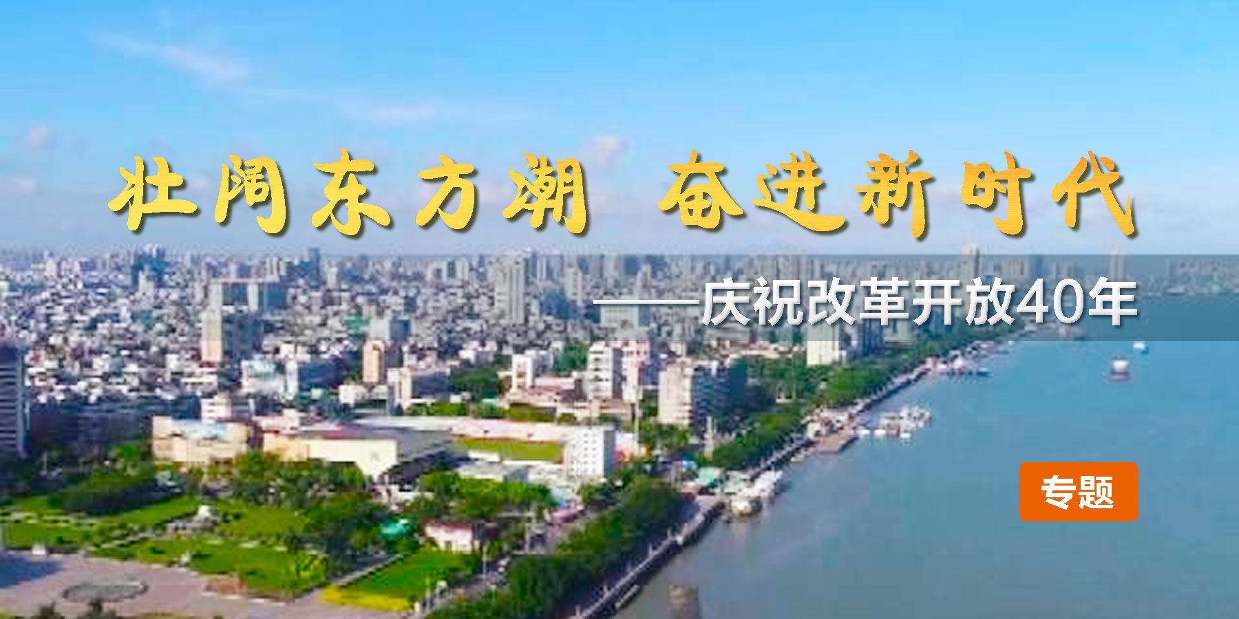 """从无到有的高速公路网络,让汕头从""""省尾国角""""到""""左右逢源""""…"""