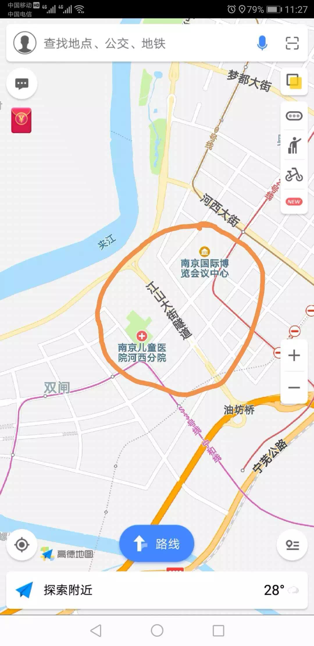 地铁2号线,你为何连西延都要抛弃江东南路?