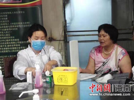 海南兰花谷共享农庄老年人康养中心正式启动
