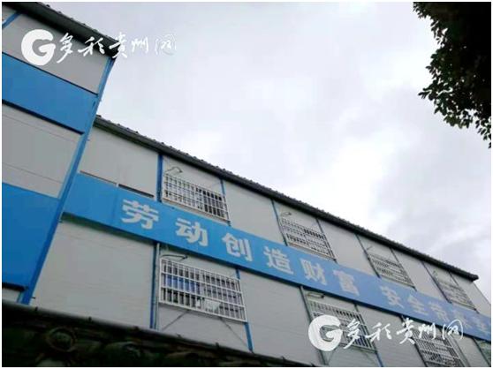 贵州省8月建筑工程质量安全提升行动情况