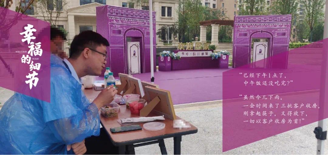 华中假日丽城丨镜头定格美好 服务传递温情
