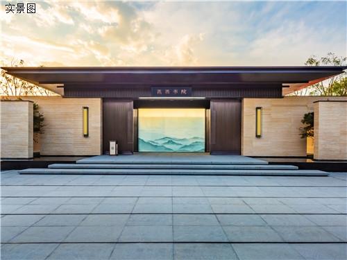 京城住宅改善存量触底 谁来做补量者?