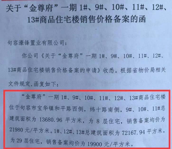 宝华新盘房价2万2瞄准仙林湖,另一家却精装改毛坯降价…