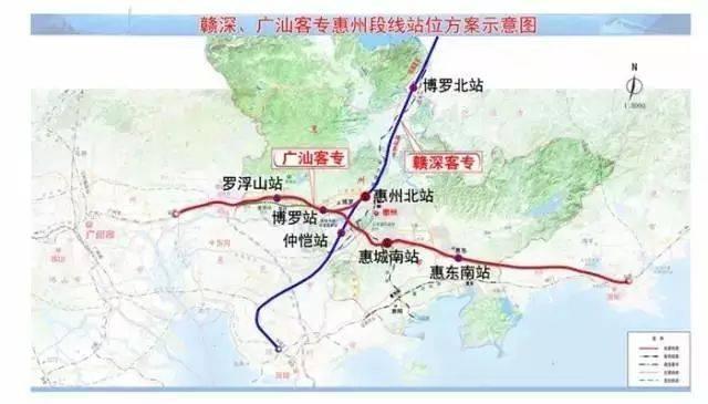 赣深高铁和广汕铁路最新进展!开通后惠州北站至广州半小时
