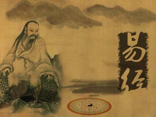 【东方一品】 国粹易经 东方论道 10.13精彩开讲