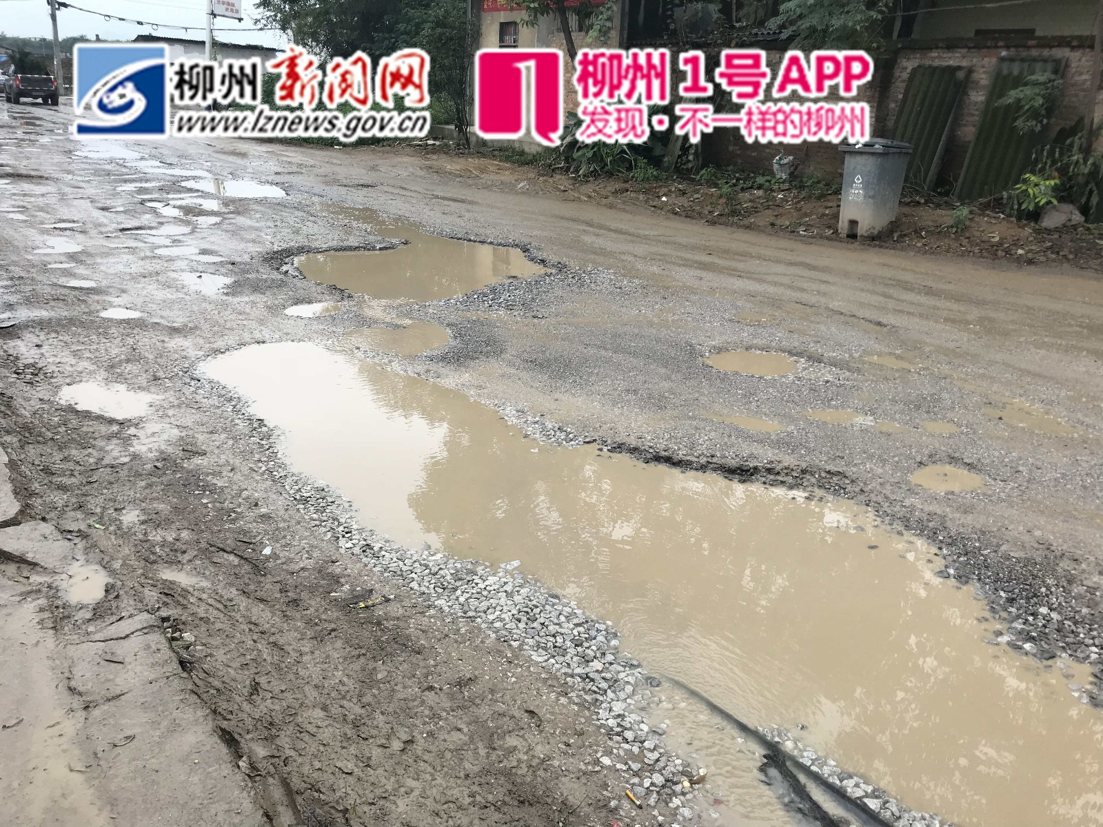 晴时灰尘雨天泥,沙塘三合小学学生行路难,路烂半年不见修