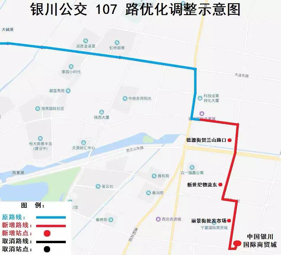 银川将优化调整3条公交运行线路,有你常坐的吗?!