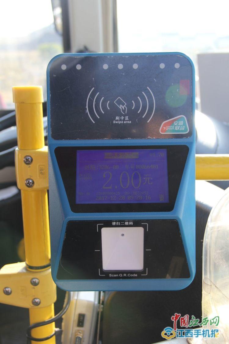 """""""扫码乘车""""真的来了! 6月1日起在萍乡乘公交可扫码支付了"""