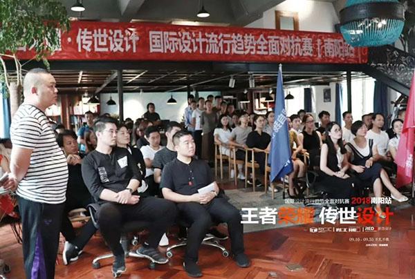 孙拯应邀参加《王者荣耀·传世设计》国际流行趋势对抗赛