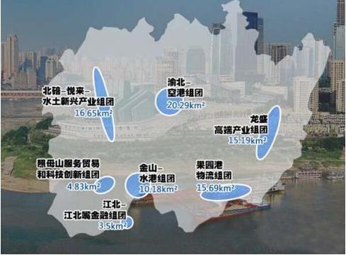 """破题""""陆上贸易规则"""" 重庆自贸试验区探索内陆开放新路径"""
