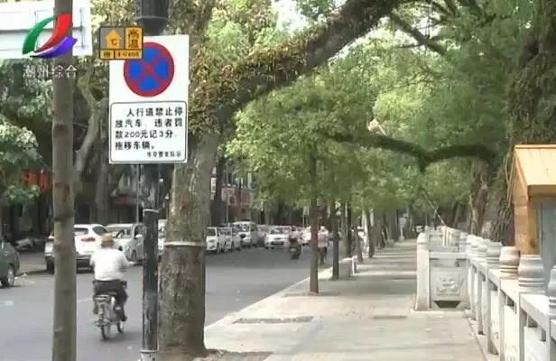 """近期潮州西湖石护栏""""很受伤"""" 交警增设十块禁令牌查违停!"""