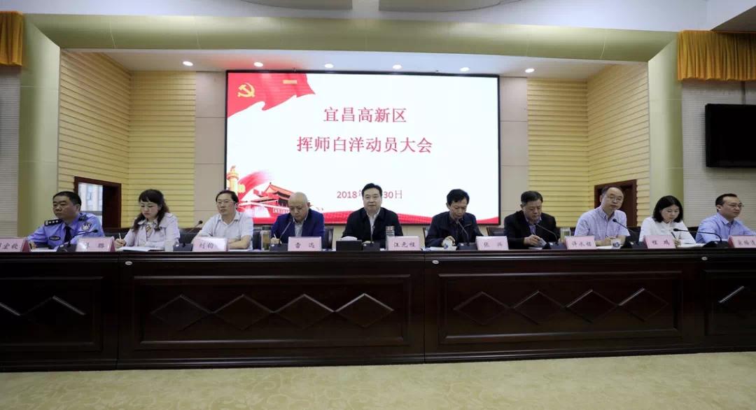 擴散!宜昌高新區管委會總部將于10月底整體搬遷到白洋辦公!